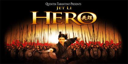 hero_trailer
